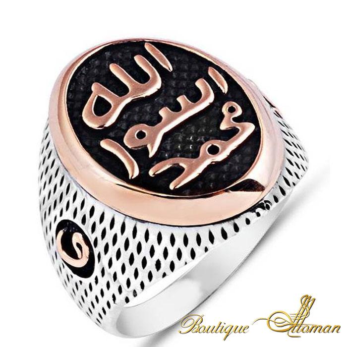 Maher-Zain-Ring-2