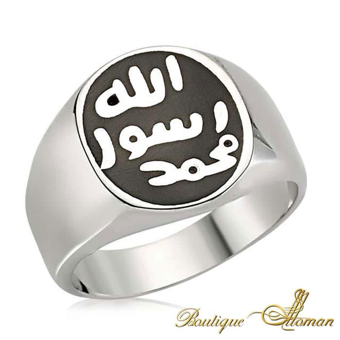 Maher-Zain-Ring