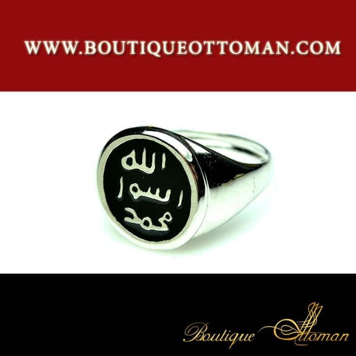 Maher Zain Ring